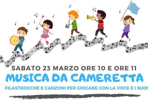 Musica da cameretta: il 23 marzo a Soliera